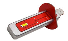 Imagem de SLH1-CSP - Super LED H1 2 1860 CSP Branco BIVOLT